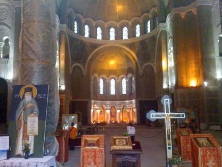 St. Sava Cathedral Interior