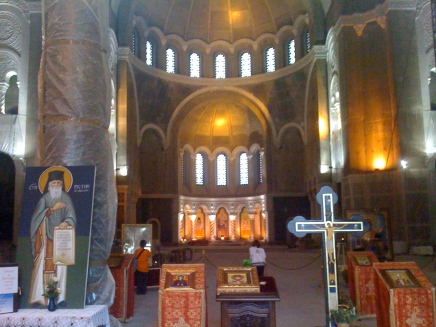St. Sava Cathedral Interior