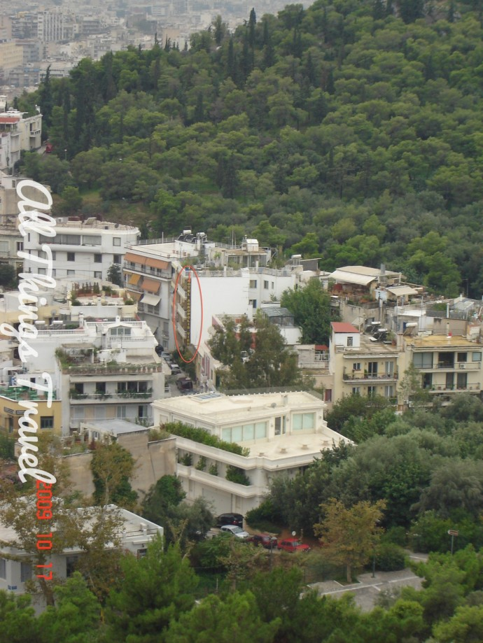 Our hotel seen from the Acropolis