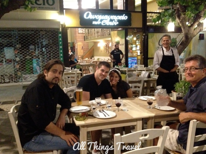 Restaurant on Makrigiani