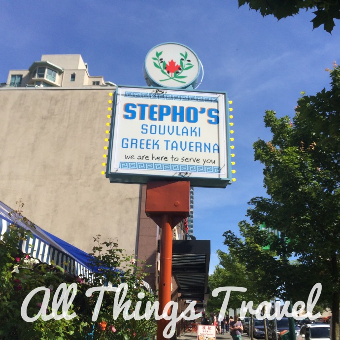 Stepho's Souvlaki and Greek Taverna